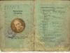21.  Skan paszportu Katarzyny Bryzek z domu Zowczak z Trojanowa żyjącej w latach 1891-1965. Udostępniła Anna Bienias