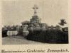 4. Maciejowice - grobowiec Zamojskich
