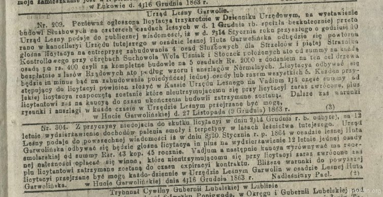 4. Dziennik Urzędowy Gubernii Lubelskiej. 1864 nr 1 (12 XII) + dod. do numeru 1 (2 I)
