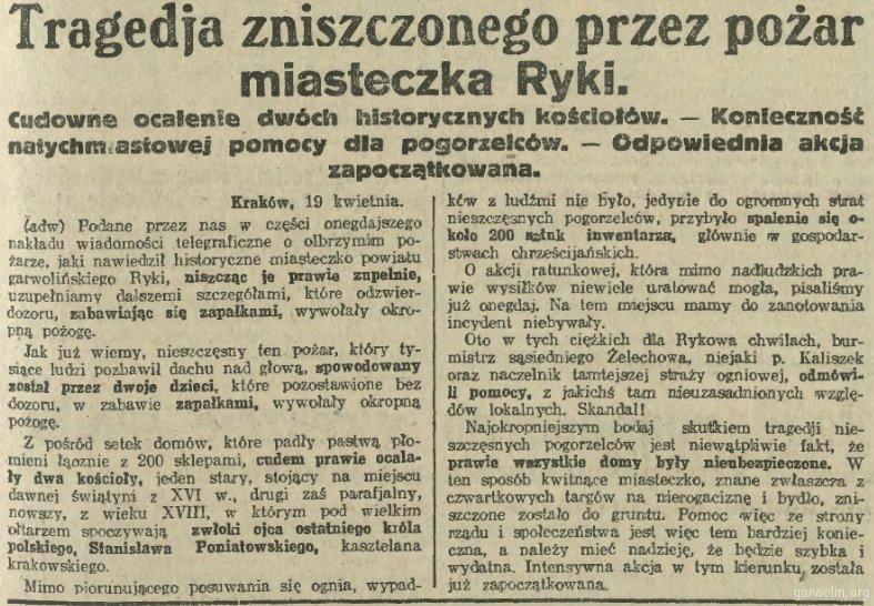 9. Ilustrowany Kuryer Codzienny 1925 nr 108 20 IV