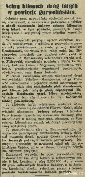8. Ilustrowany Kuryer Codzienny 1929 nr 332 4 XII