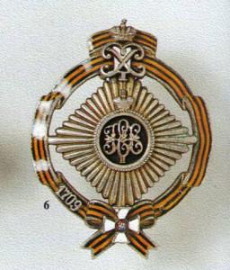 Odznaka 13 Pułku Dragonów