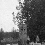 W tym miejscu 8 lipca 1944 roku… ?