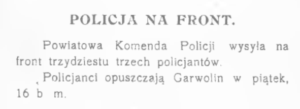 policjanci na front
