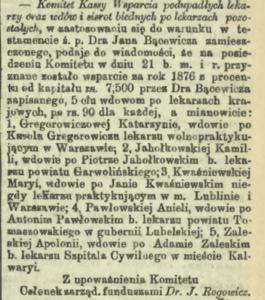 wdowa po drze Jahołkowskim