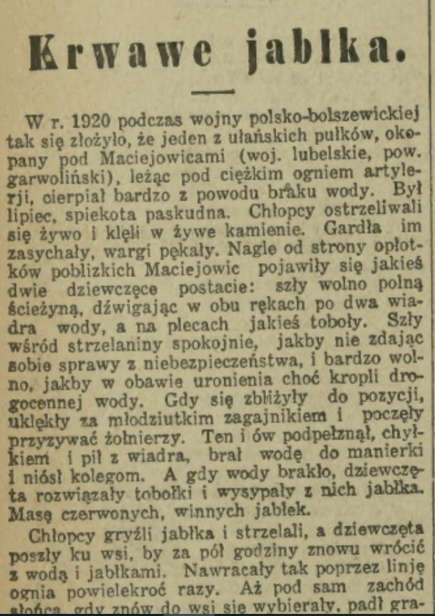 Jerzy Kossowski