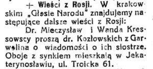 Mieczysław Krassowski