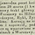 Trakt Zawiślańsko-Lubelski
