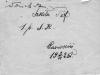 20. 1 Psk , Garwolin, 1 czerwca 1925. Rewers.  Zdjęcie udostępnił Mateusz Zieliński