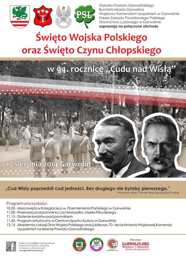 Plakat_15-sierpnia_2014_Garwolin_pomniejszony