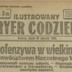 Rok 1920 w Garwolinie
