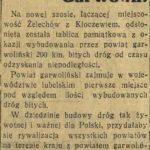 Budowa dróg w powiecie garwolińskim - lata 30. XX w.