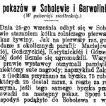 Pokaz zwierząt gospodarskich i produktów rolnych oraz rękodzieła z 1911 r.