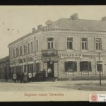 Sklep kolonialno-winny Stanisława Gałeckiego