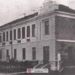 Urząd Skarbowy w Garwolinie (1911)